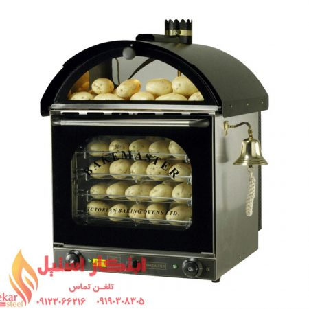 فر پخت سيب زمينی بيک مستر | دستگاه پخت سیب زمینی تنوری | فر پختن سیب زمینی
