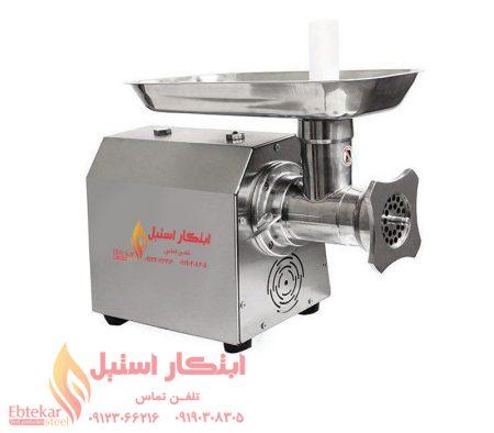 چرخ گوشت رومیزی ابتکار استیل مدلec-18