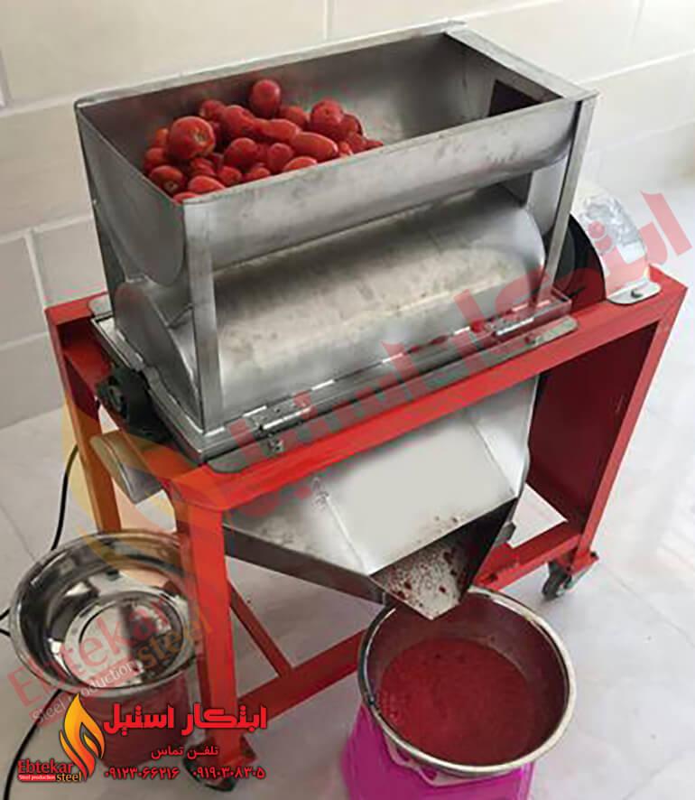 دستگاه آبگوجه گیری | دستگاه آبگوجه گیری صنعتی | ماشین آب گوجه گیری