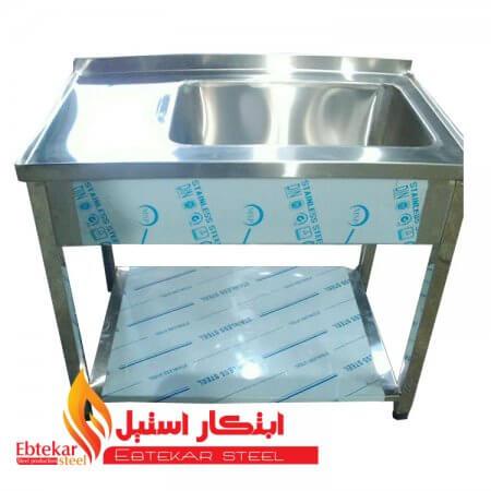سینک ظرفشویی رستورانی | سینک ظرفشویی صنعتی | سینک استیل ظرفشویی