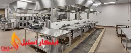تجهیزات آماده سازی و مصرفی | تجهیزات آماده سازی رستورانی | آماده سازی غذا