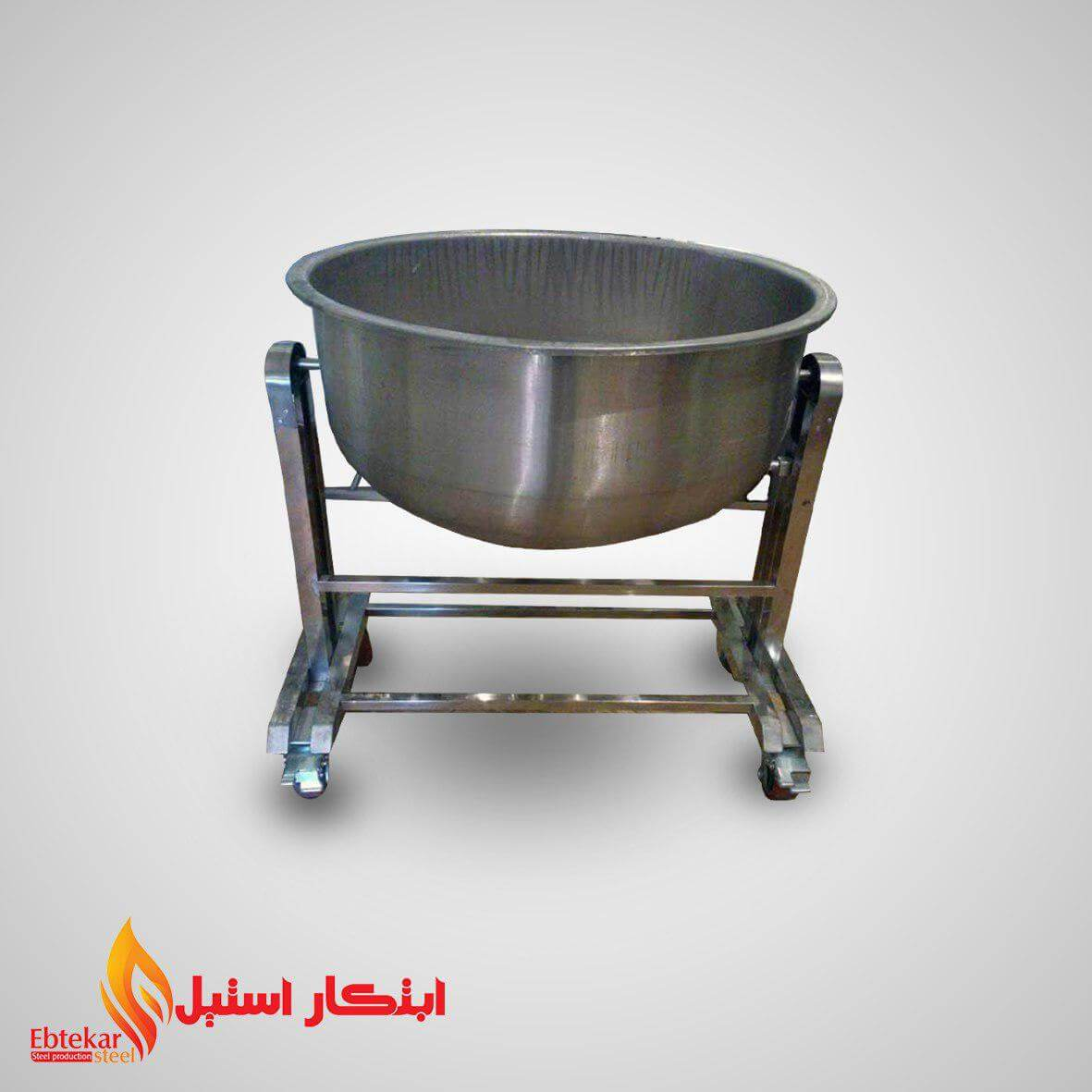 پاتیل استیل تولید حلیم | دیگ استیل تولید حلیم | پاتیل استیل حلیم پزی | پاتیل حلیم