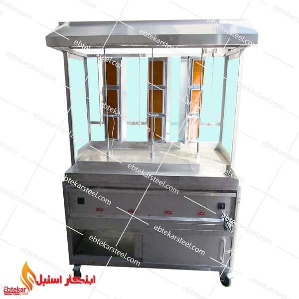 دستگاه کباب ترکی سه سیخ