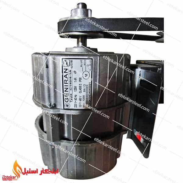 موتور دستگاه تخمه پز