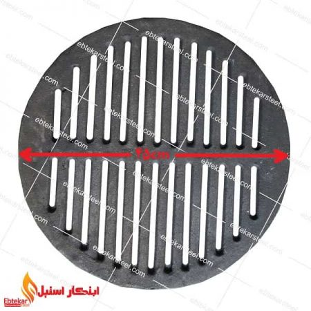 صفحه چدنی گریل ذغالی قطر 45