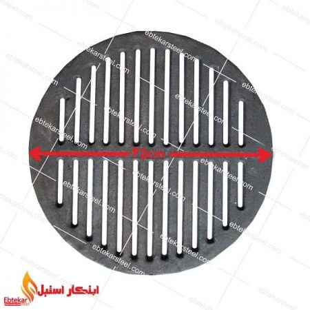 صفحه چدنی گریل ذغالی قطر 35